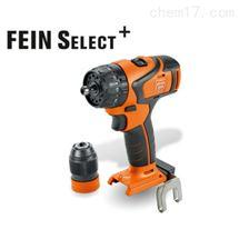 适合进行10mm以下的钻孔和攻丝的FEIN手电钻