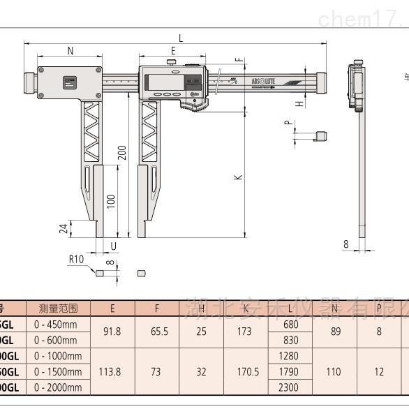 新品碳纤维卡尺日本三丰量仪使用方法
