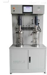 GRJB-5D-2 玻璃自动发酵罐