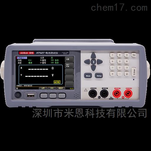 安柏anbai AT-527电池测试仪
