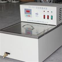 HH-601超级恒温水浴(锅)
