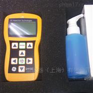 DM5E Basic,DM5E和DM5E DL测厚仪