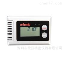 瑞士罗卓尼克HL-1D温湿度记录仪