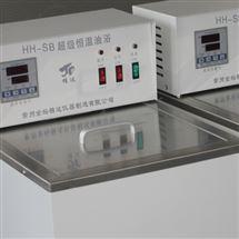 HH-SB超级恒温循环油浴锅