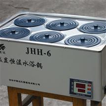 智能数显控温水浴锅JHH-6