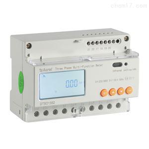 智能型电力监控装置