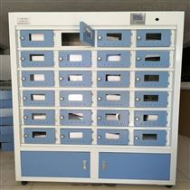 青海土壤樣品干燥箱TRX-24土壤風干箱