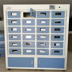 青海土壤样品干燥箱TRX-24土壤风干箱
