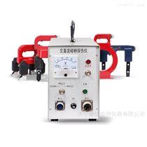 CDX-III多功能磁粉探伤仪