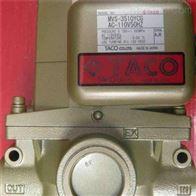 日本TACO润滑油雾器TLC-1004经销