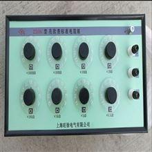 NG82-ZX68C兆欧表检定装置可调式标准高阻箱