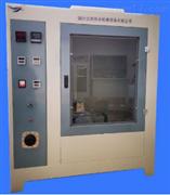 ZR-1阻燃性能测试台