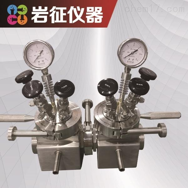 H型光電反應釜