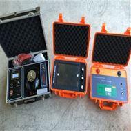 地理电缆故障测试仪高效设备