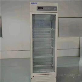 博科血液冷藏箱