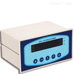 QDI-10A定值显示控制器称重仪表