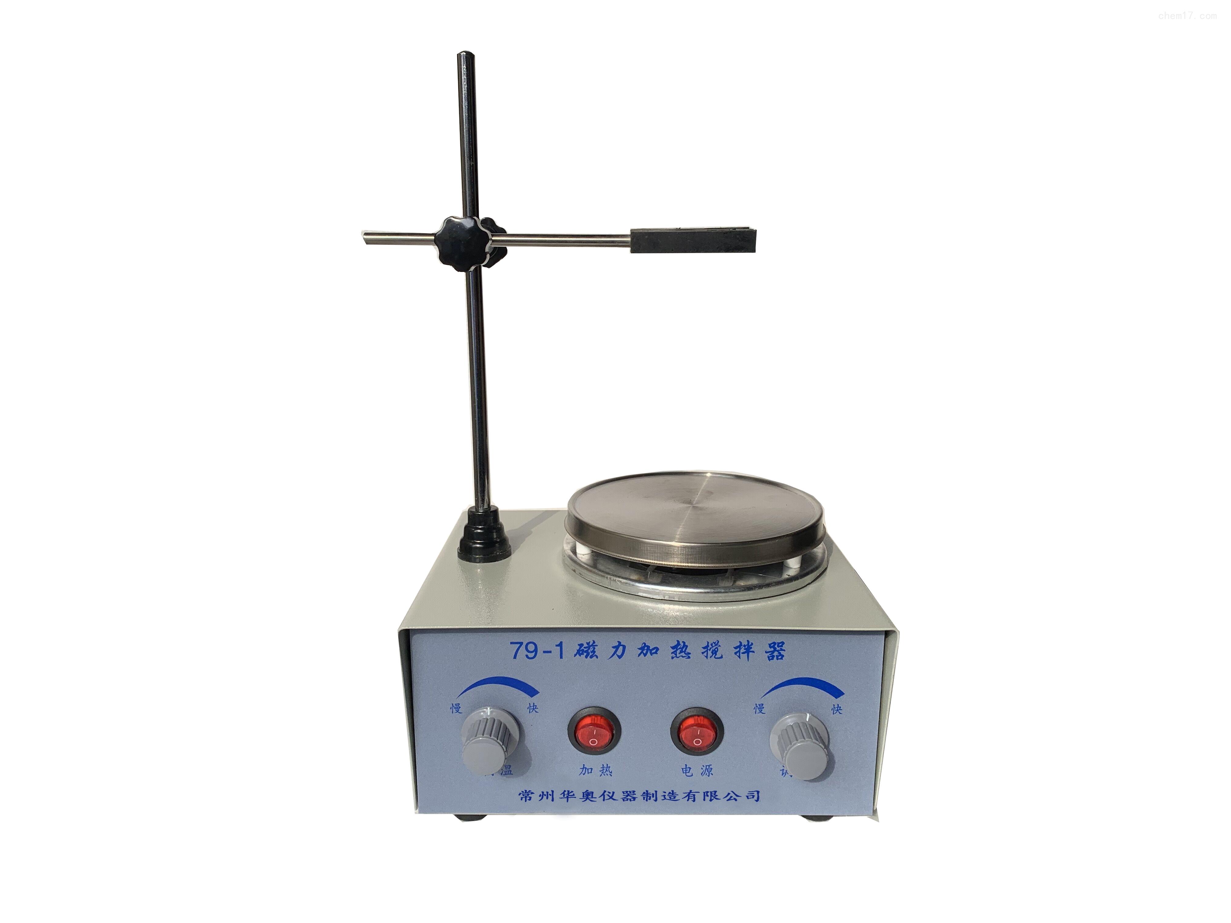 79-1磁力加热搅拌器厂家