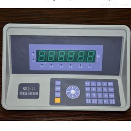 QDI-11称重显示控制器带打印汽车衡称重仪表