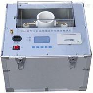 HCJ-9201变压器油耐压试验仪