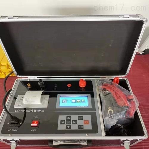 推荐智能回路电阻测试仪带自动放电指示功能