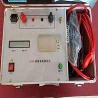 全自动智能回路电阻测试仪报价