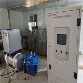 LPLN-1西藏學院1升實驗室液氮發生器高原機
