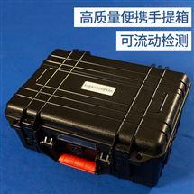 FK-G800全项目食品安全检测仪