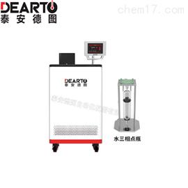 DTF-CT01水三相点自动冻制与保存装置-10℃