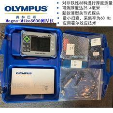 奥林巴斯塑料薄膜片测厚仪