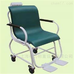 DCS-KL-LYC200kg医疗透析体重座椅秤