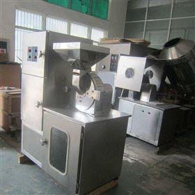 厂家出售二手超微粉碎机