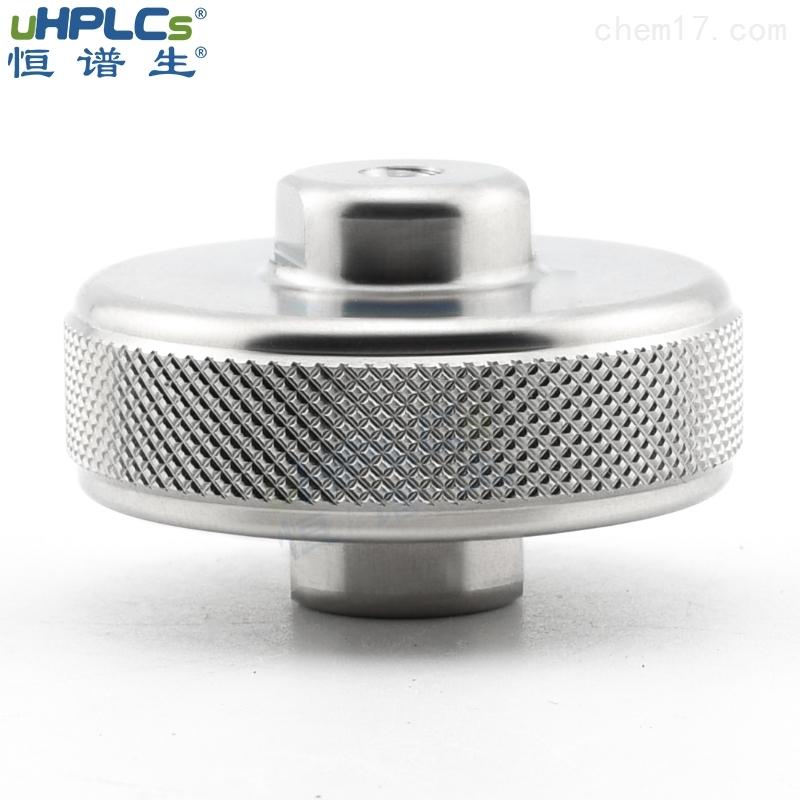 HPLC 30制备在线过滤器