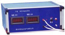 TY-3絕緣檢測儀