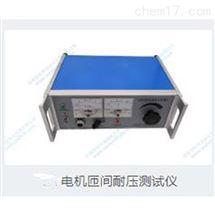电机匝间测试仪