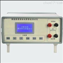 QJ57B型液晶数显电阻测试仪