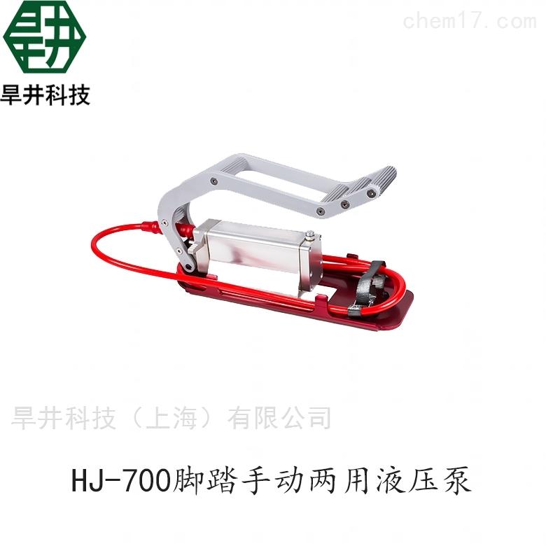 脚踏液压泵