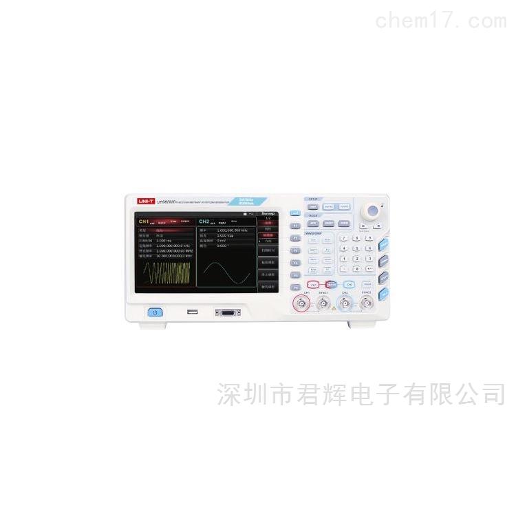 UTG8202D函数波形发生器