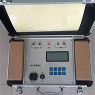 动平衡测试仪实用方便