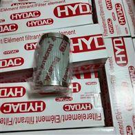 DV-06hydac流量控制阀