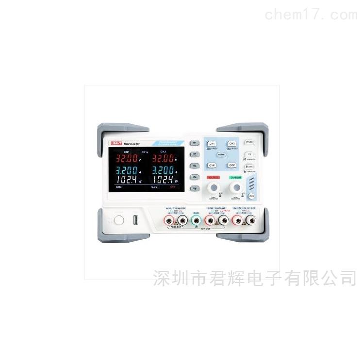 UDP8303M线性直流电源