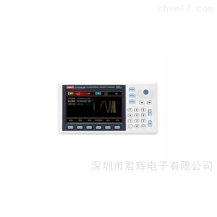 UTG942N函数发生器