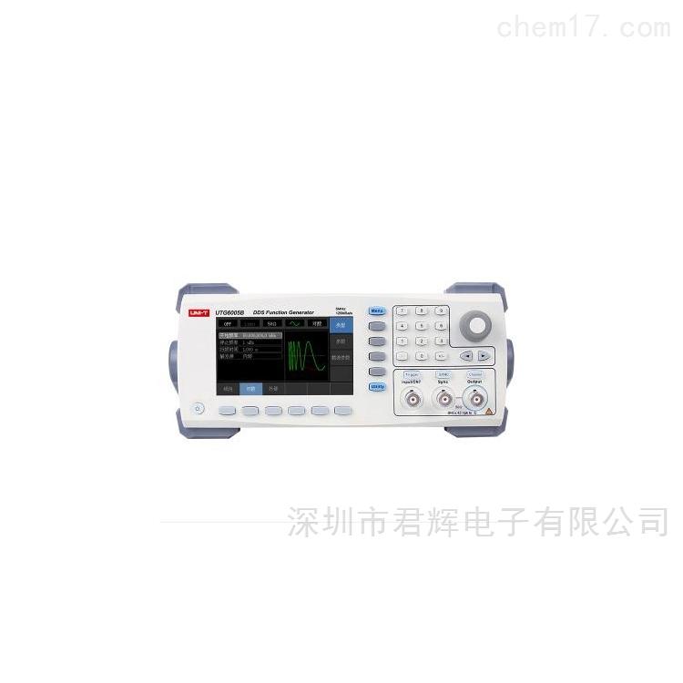 UTG6005B任意函数发生器