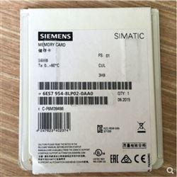 6ES7954-8LP02-0AA0枣庄西门子S7-1200PLC模块代理代理商