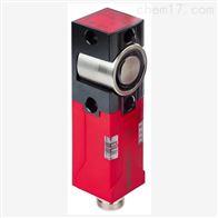CEM-I2-AR-U-C40-SHEUCHNER安全开关