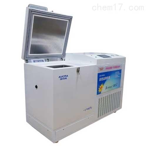 澳柯玛深低温保存箱