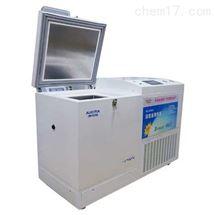 DW-150W150澳柯玛深低温保存箱