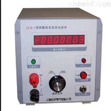DLB-1型高精度交直流电流