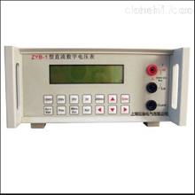 ZYB-1型直流数字电压表