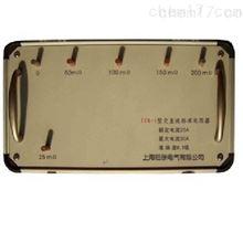 JZB-1型交直流标准电阻器