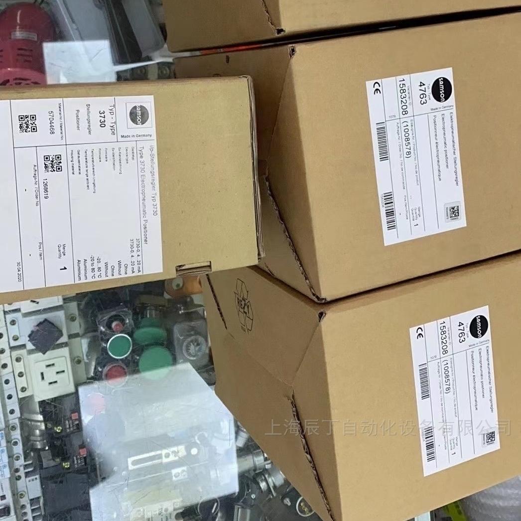 德国萨姆森3725系列定位器辰丁常年现货